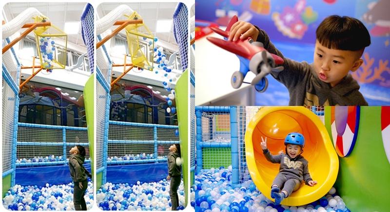 椰城愛樂園》中永和大型親子餐廳,熱帶海洋風親子餐廳,百坪空間還有兩層樓高的旋轉溜滑梯,細白沙坑、變身遊戲、益智區與小幼專區。 @章魚娜娜 ∞ 玩味生活