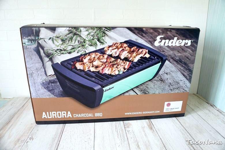 Enders恩德斯》極光│桌面式木炭烤肉爐,快速升火、優雅烤肉,終於可以坐著一起烤肉了! @章魚娜娜 ∞ 玩味生活