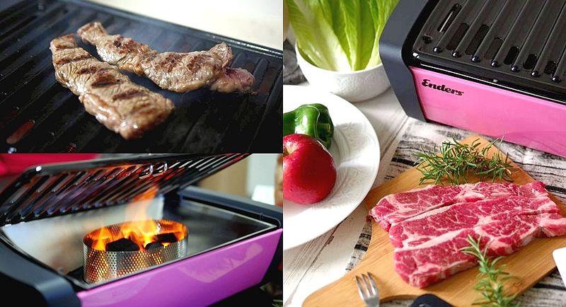 Enders恩德斯》極光│桌面式木炭烤肉爐   快速升火  優雅烤肉  終於可以坐著一起烤肉了 @章魚娜娜 ∞ 玩味生活