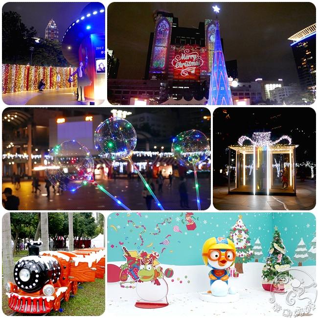 2017新北市歡樂耶誕城▋全台最高聖誕樹在板橋,共三區展場與五項免費設施,還有Pororo一起共渡歡樂時光。(2017/11/24至2018/1/1) @章魚娜娜 ∞ 玩味生活
