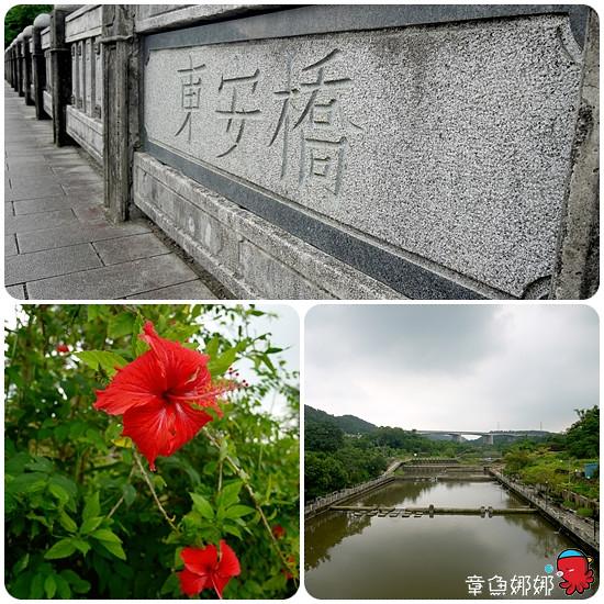 有著歷史氣味的東安古橋,經過80年依然典雅壯觀 @章魚娜娜 ∞ 玩味生活