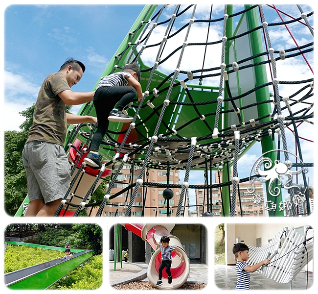 新北市特色公園【中和錦和運動公園】媲美沖繩公園的特色公園,5M、7M、28M滾輪滑道,四道磨石子溜滑梯、黃金豎琴、擺動長繩、高架攀爬網 @章魚娜娜 ∞ 玩味生活