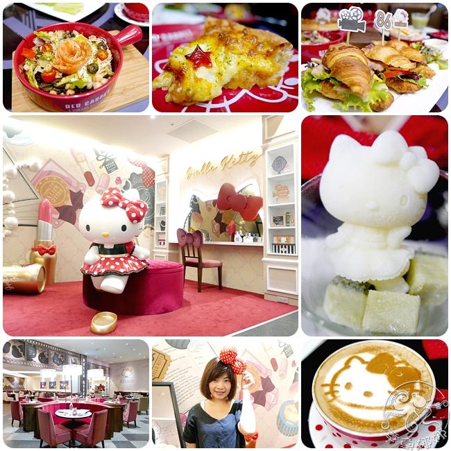 療癒系餐點【Hello Kitty Red Carpet美式餐廳】威秀與三麗鷗聯手打造好萊塢巨星,味覺與視覺雙重享受,與Kitty一起用餐好幸福。 @章魚娜娜 ∞ 玩味生活