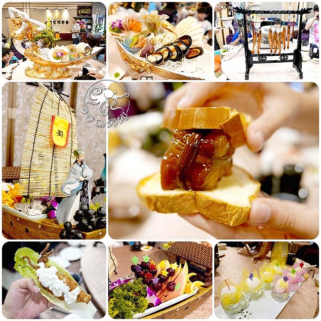 再訪!宜蘭美食餐廳【山渡空間食藝】每道菜色都如藝術般呈現眼前,擺盤裝飾創意十足,讓視覺與味覺都好滿足! @章魚娜娜 ∞ 玩味生活