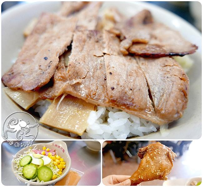 台南市/永樂市場美食【永樂燒肉飯】人氣排隊美食,炭烤里肌肉與清爽沙拉,這樣組合醬醬好! @章魚娜娜 ∞ 玩味生活
