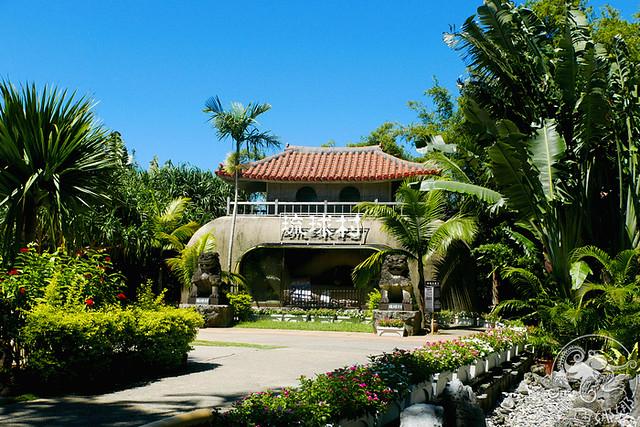 沖繩景點分享【琉球村】瀏覽百年傳統古宅,昔日沖繩風貌,體驗古琉球王國最好的場所!體驗各式手工藝、傳統服飾拍照! @章魚娜娜 ∞ 玩味生活
