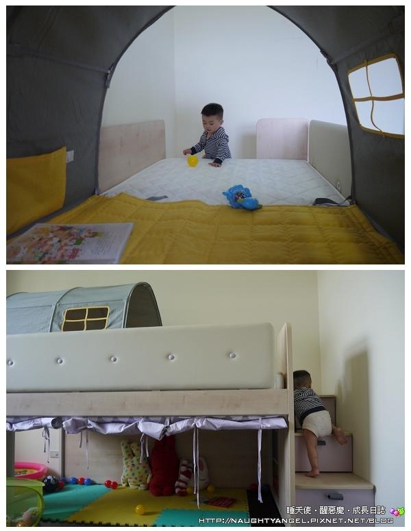 《居家改造》儲藏室大變身! iloom把遊樂園帶回家 @章魚娜娜 ∞ 玩味生活