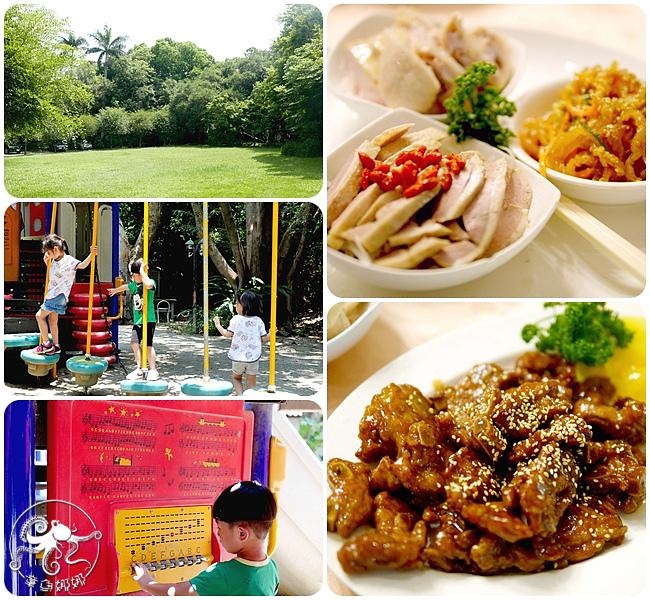 新竹市親子中式料理【何家園】庭園餐廳,猶如山中森林小古堡,兼顧大人的胃與孩子的野,讓親子同行不僅止於西式,中式料理更合我的胃。 @章魚娜娜 ∞ 玩味生活